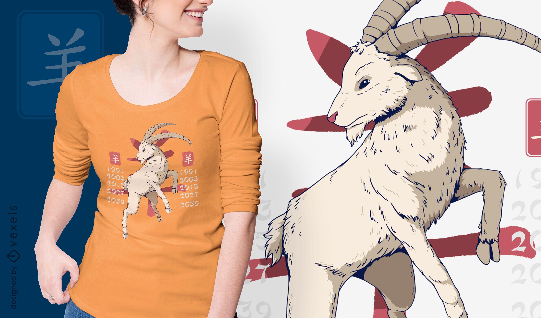 Año del diseño de camiseta de cabra.