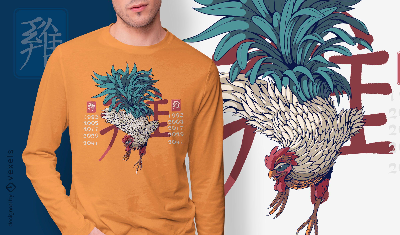 Diseño de camiseta año del gallo.