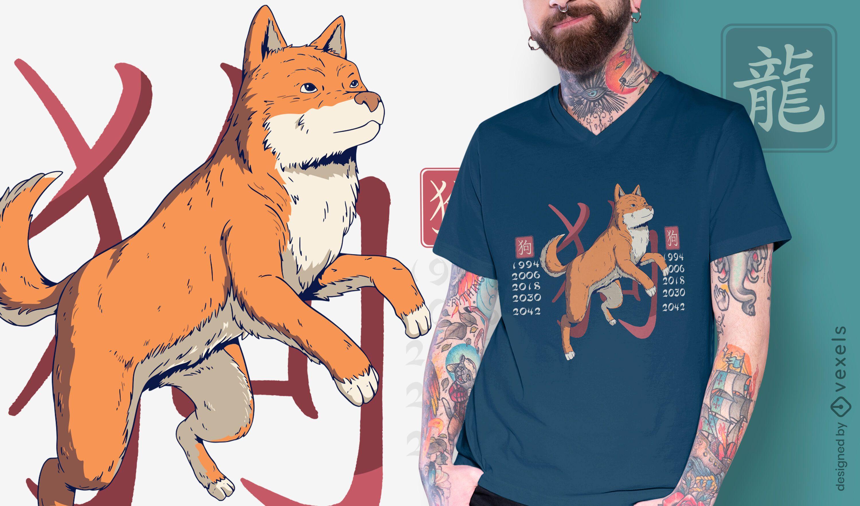 Design da t-shirt do ano do cão