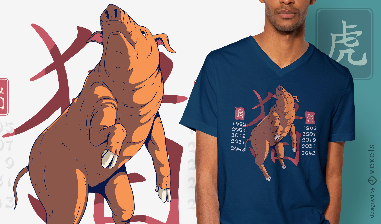 Diseño de camiseta año del cerdo.
