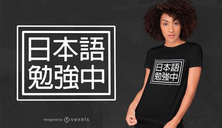 Studying Japanese kanji t-shirt design
