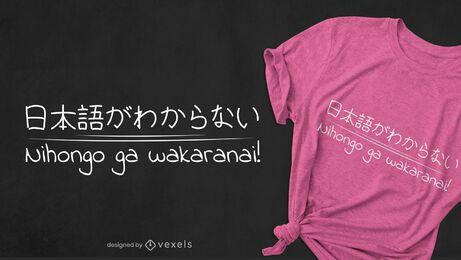 Não entendo o design de camisetas japonesas