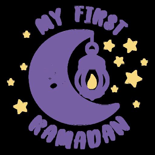 First ramadan holiday badge