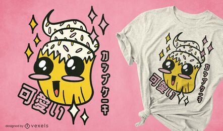 Kawaii sprinkle cupcake t-shirt design