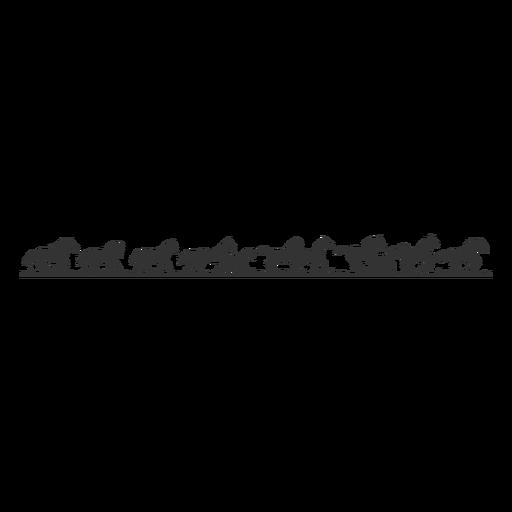 Running horses guard silhouette