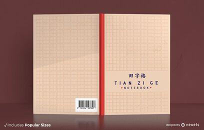 Design de capa de livro em grade de escrita chinesa