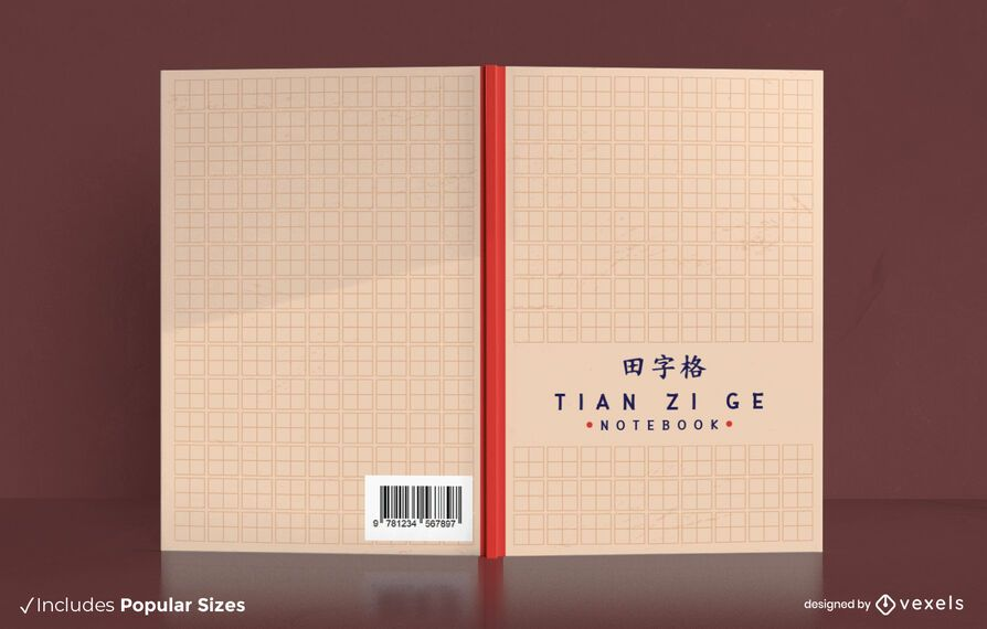 Chinese writing grid book cover design
