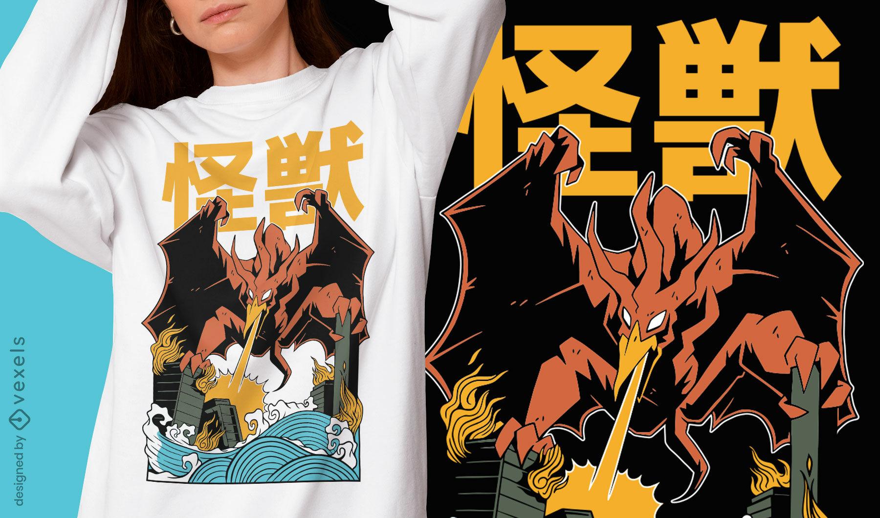 Diseño de camiseta de monstruo volador japonés.