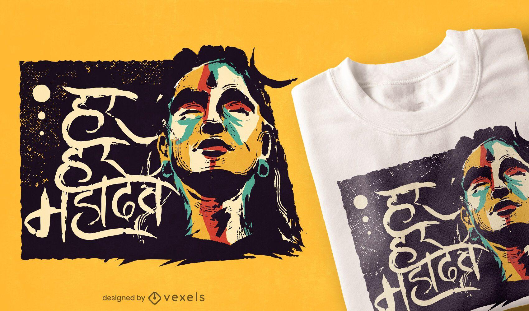 Diseño de camiseta de la cultura hindú de Shiva.