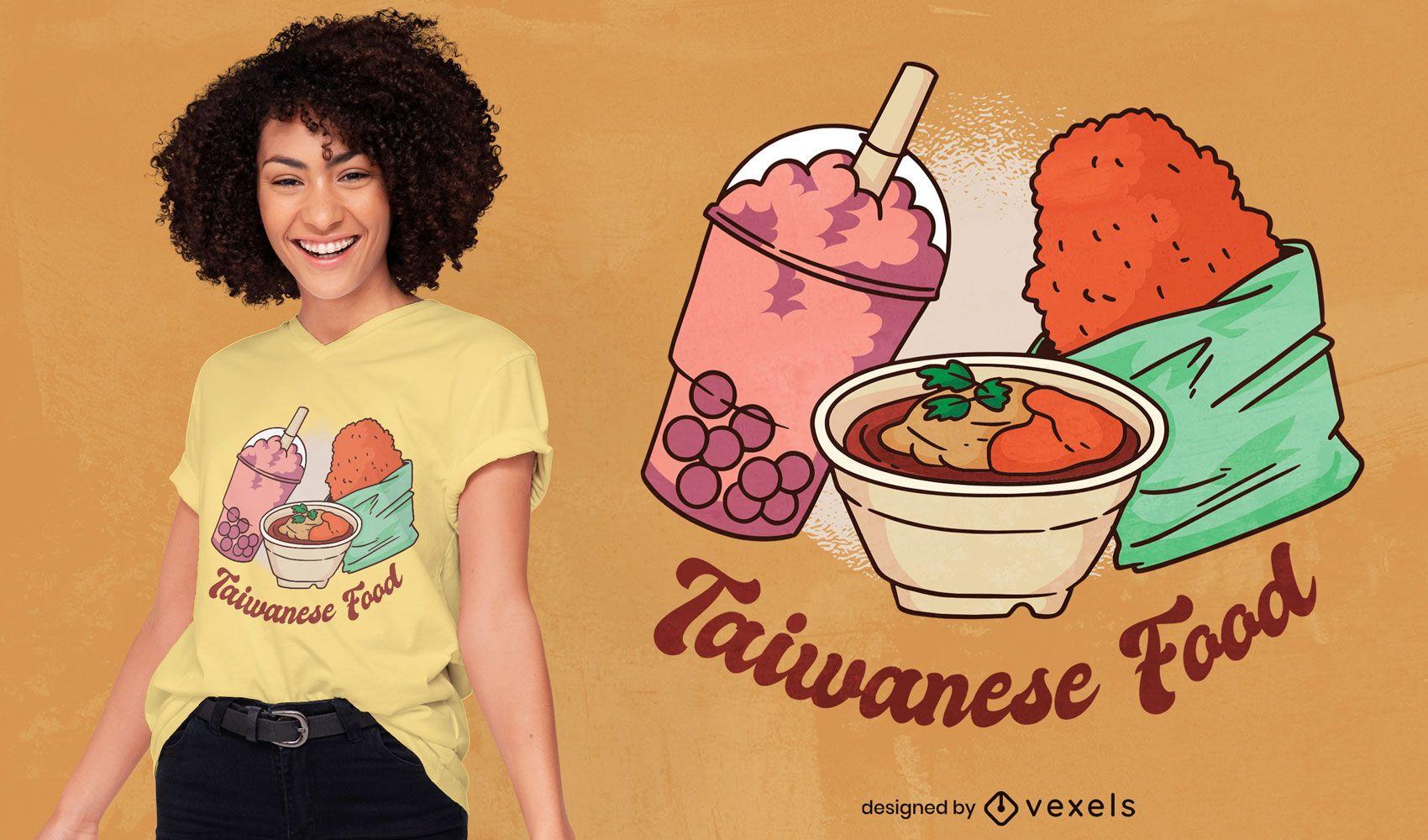 Taiwanese Asian food t-shirt design