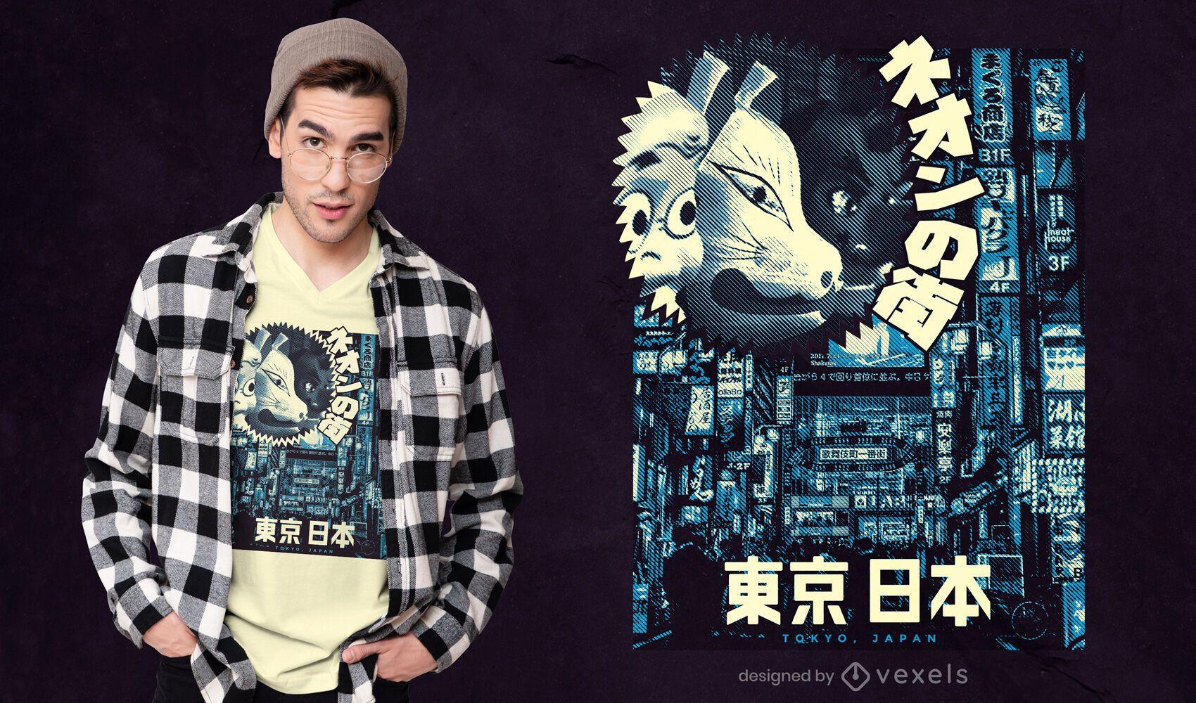 Ilustração de Tóquio com design de camiseta em tons de azul