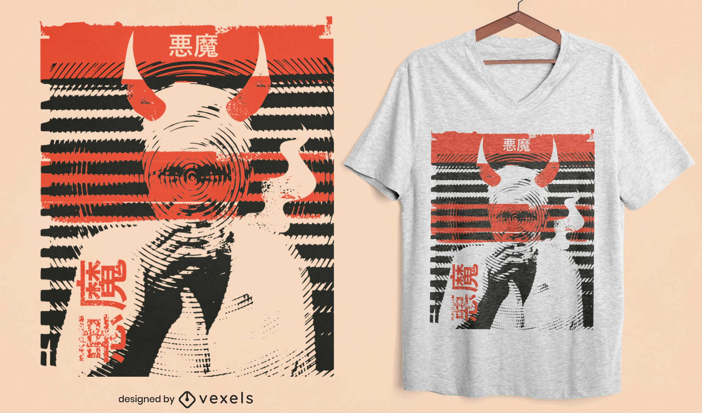 Devil smoking photographic t-shirt design