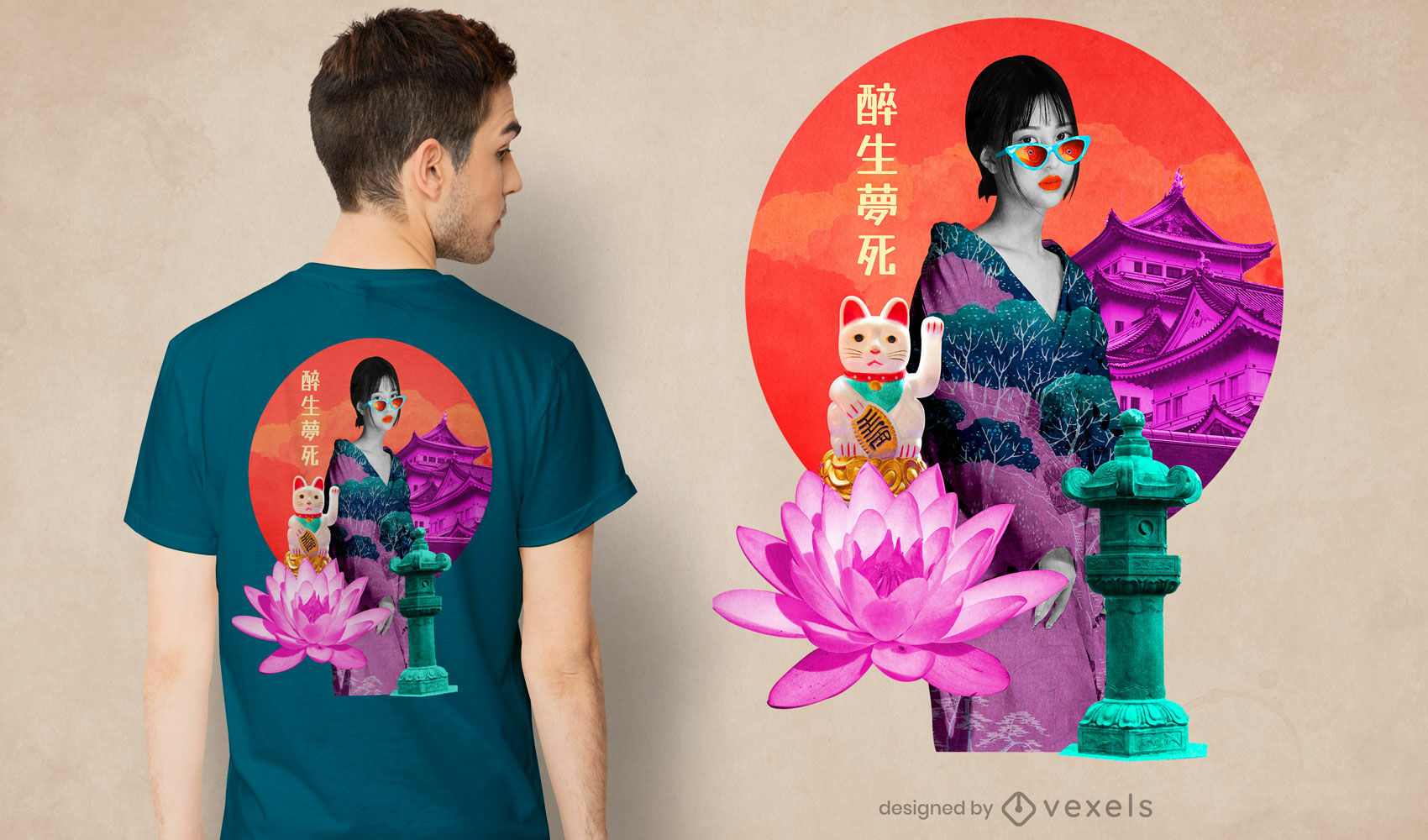 Japanese photographic collage t-shirt psd