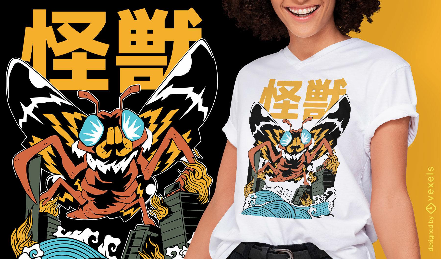 Diseño de camiseta de polilla monstruo japonés.