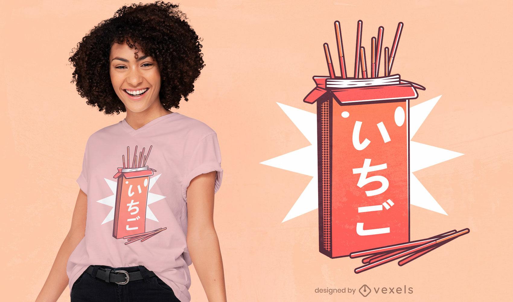 Diseño de camiseta de bocadillo dulce japonés.