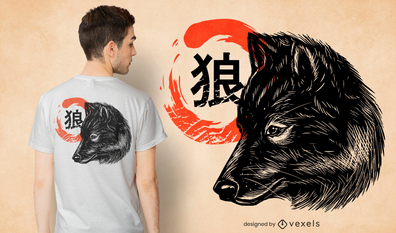 Diseño de camiseta de animal salvaje con cabeza de lobo.