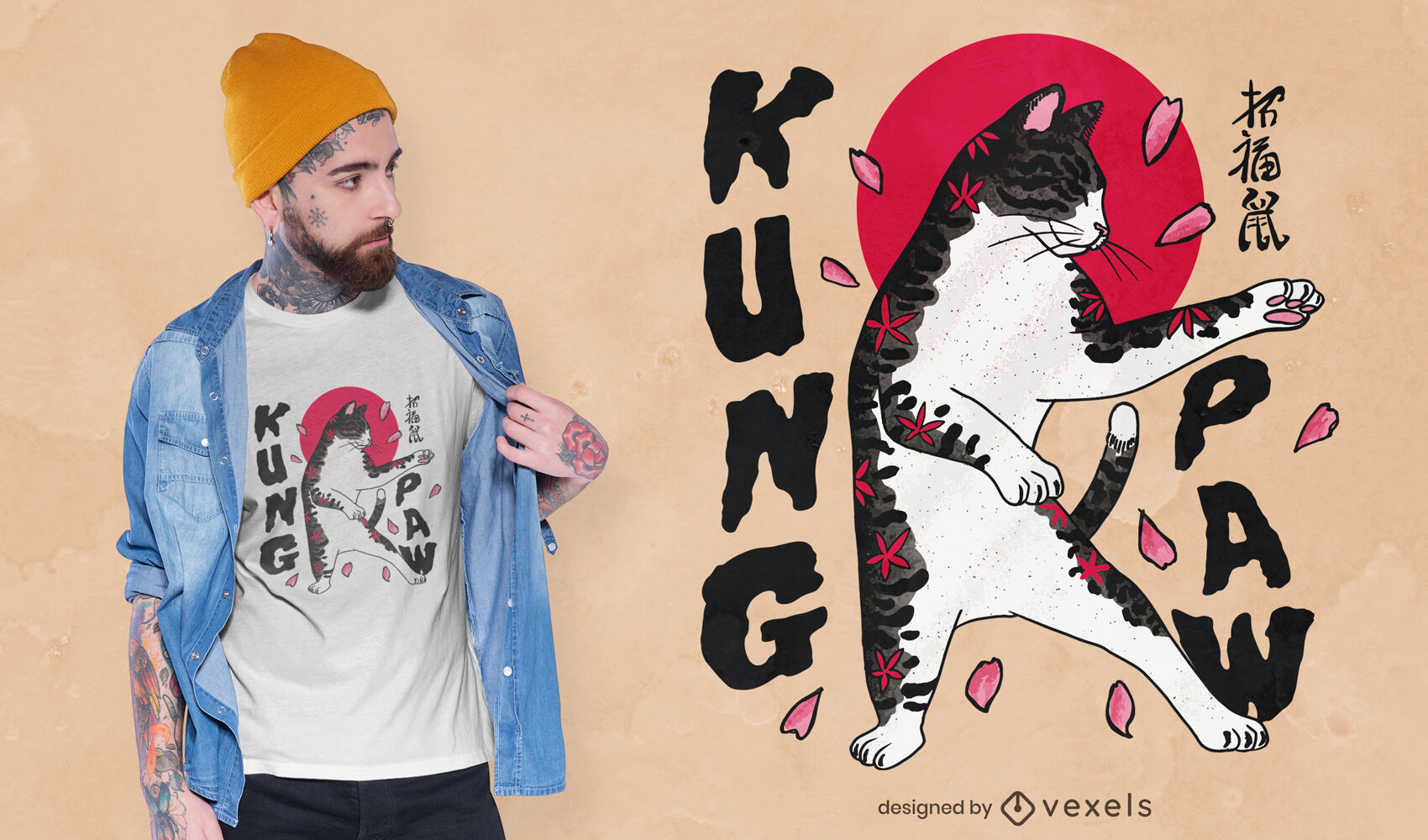 Kung fu cat t-shirt design