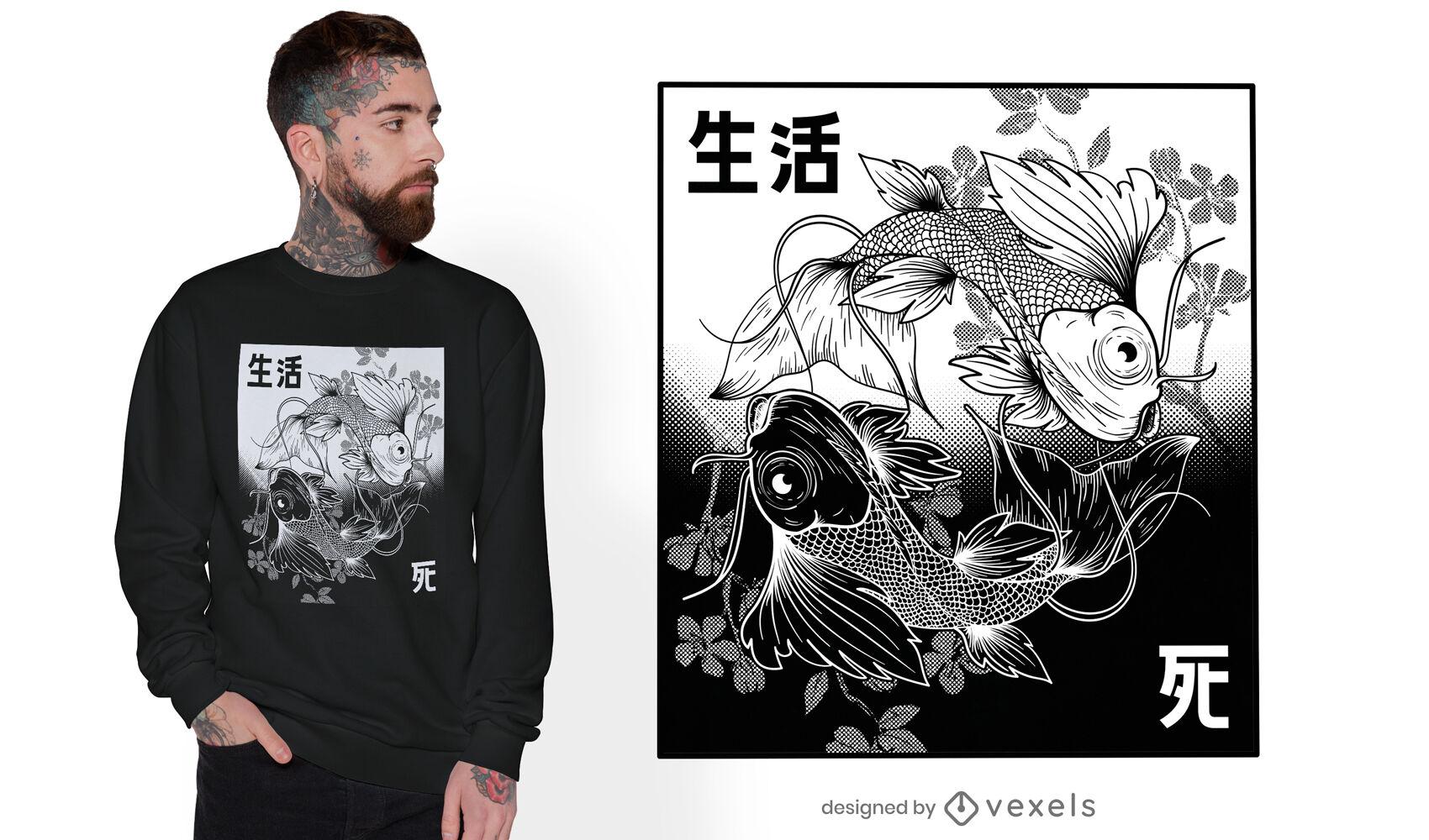 Desenho de t-shirt desenhada à mão de Koi yin yang