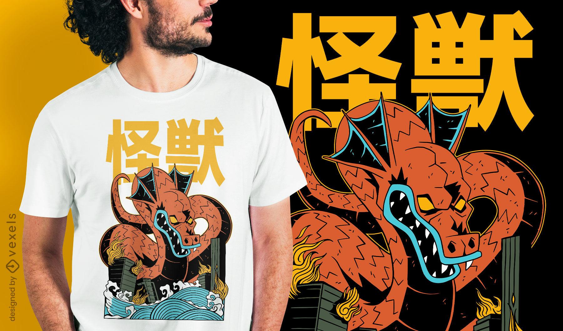 Dragon kaiju Japanese creature t-shirt design