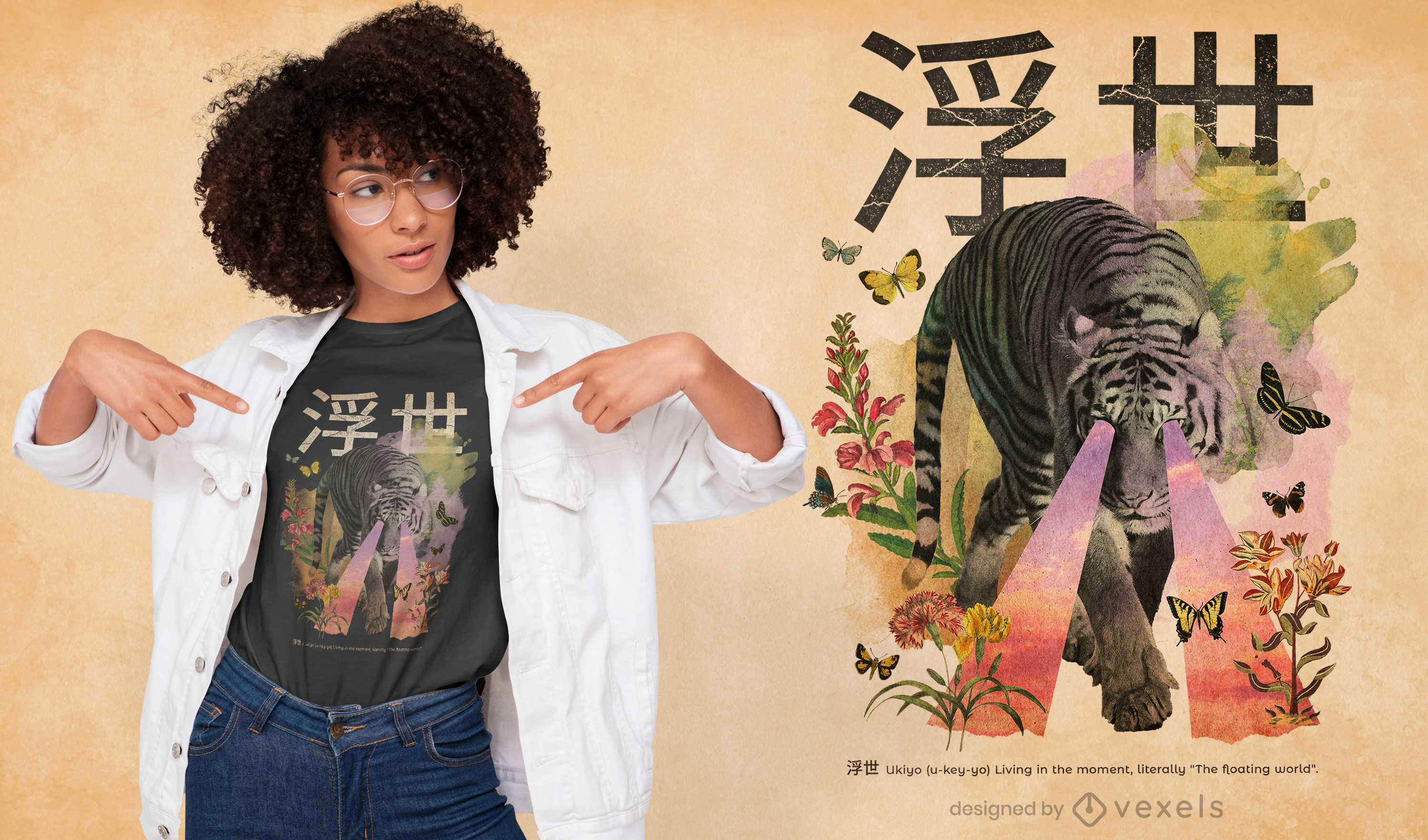 Japanese text with tiger psd t-shirt design