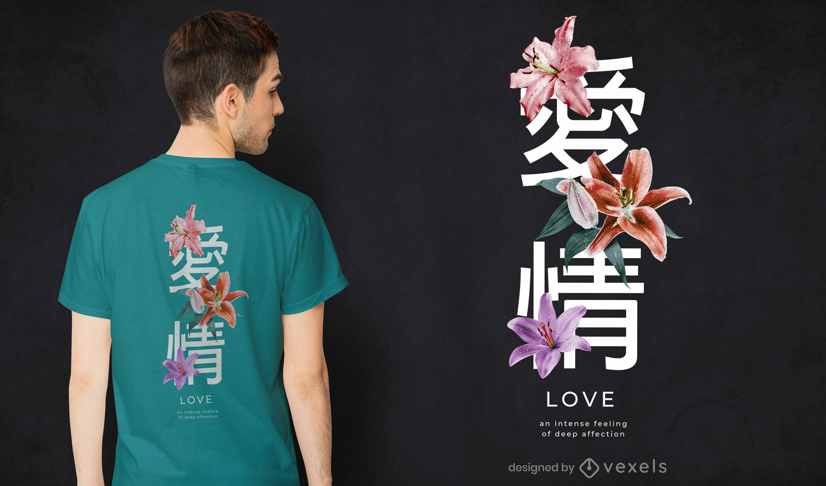 Japanese text with flowers psd t-shirt design