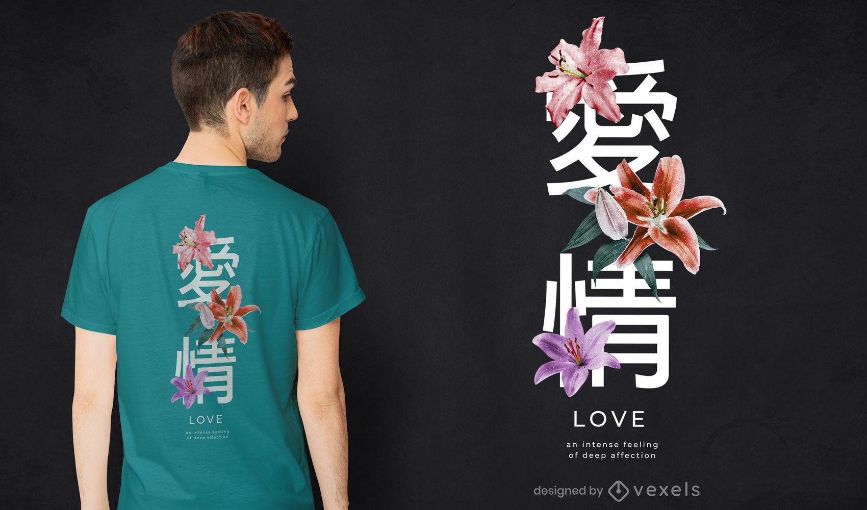 Texto en japonés con flores diseño de camiseta psd