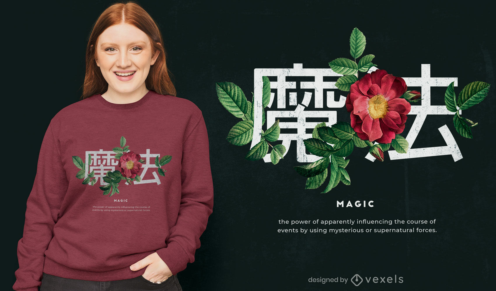 Japanese quote with flowers psd t-shirt design