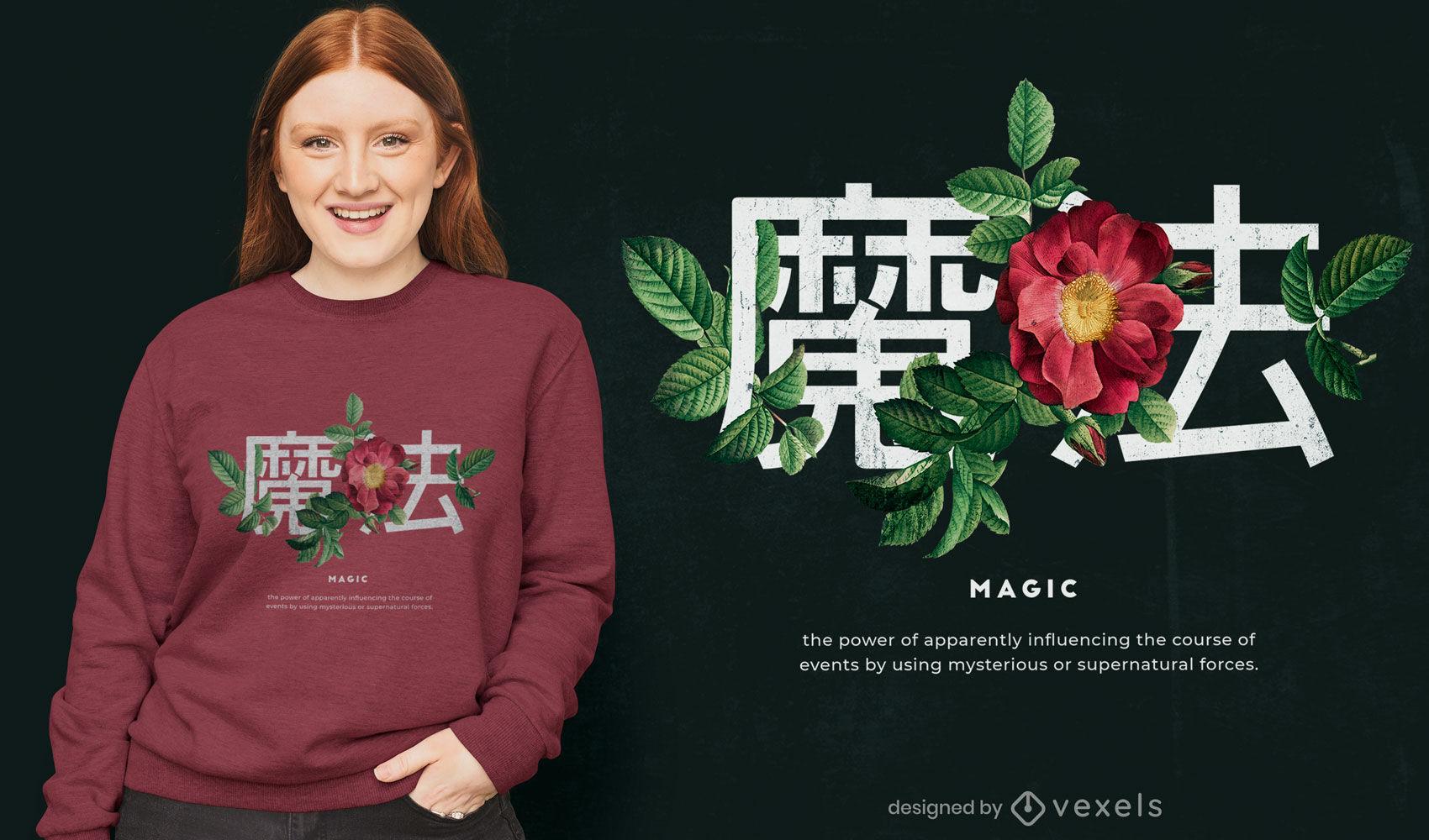 Japanisches Zitat mit Blumen-PSD-T-Shirt-Design