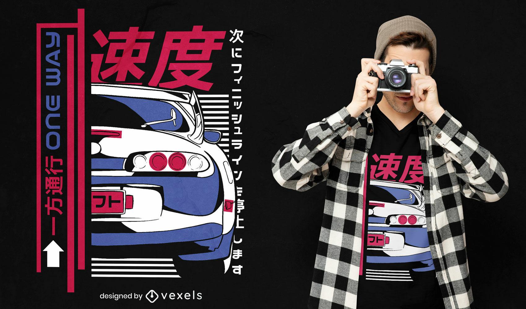 Design de t-shirt psd japonês Drift car