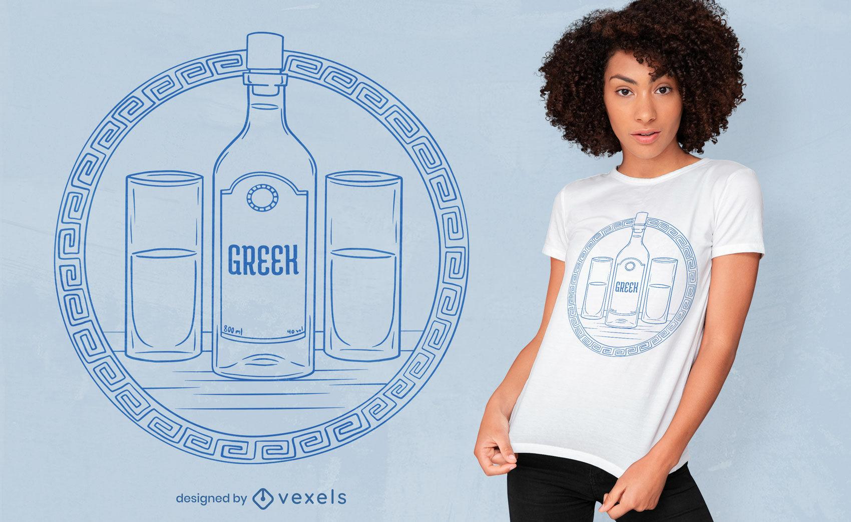 Greek drinks t-shirt design