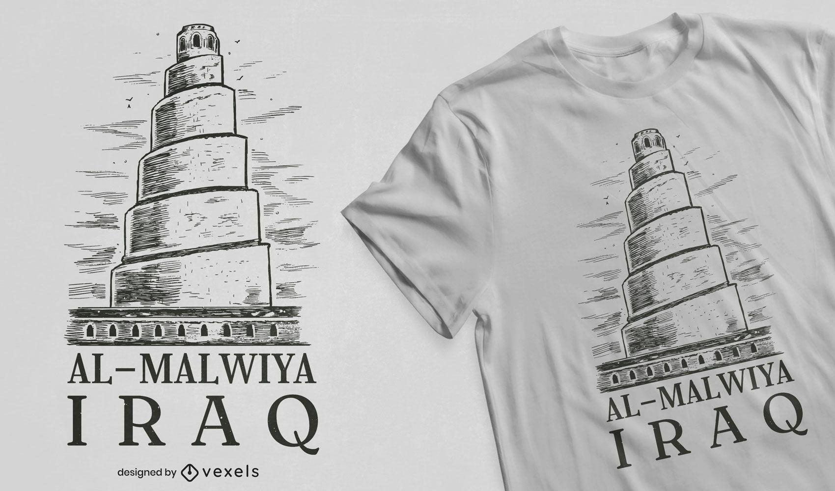 Diseño de camiseta de la mezquita de Al-malwiya Iraq