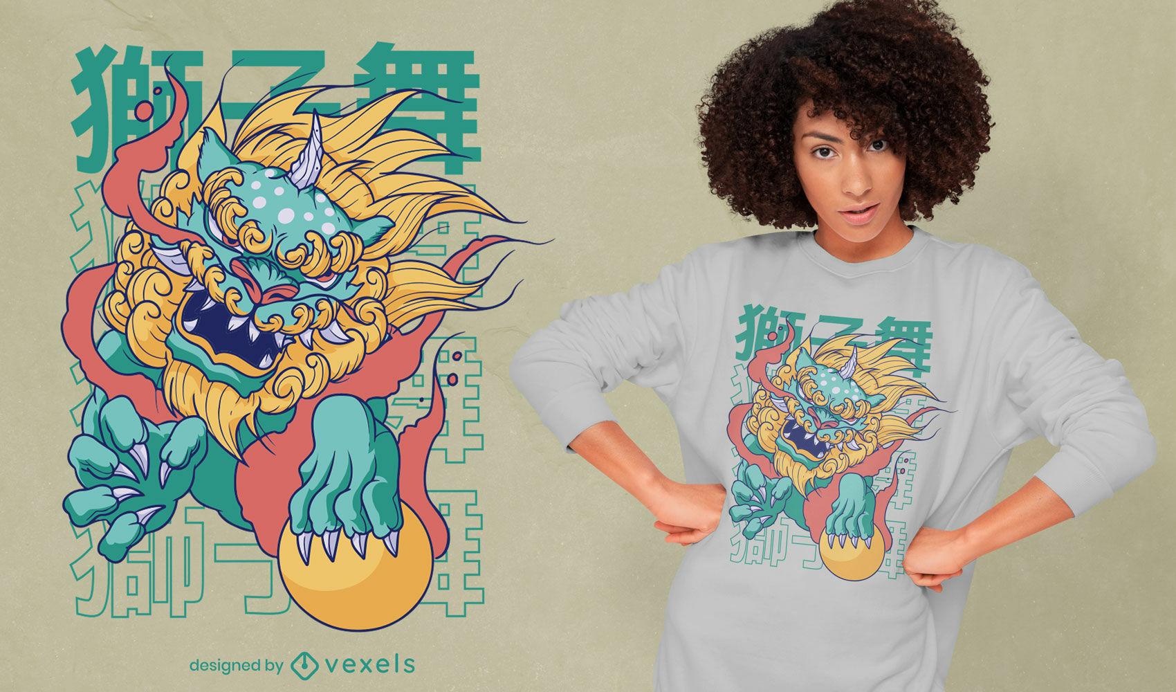 Diseño de camiseta de perro dragón chino.