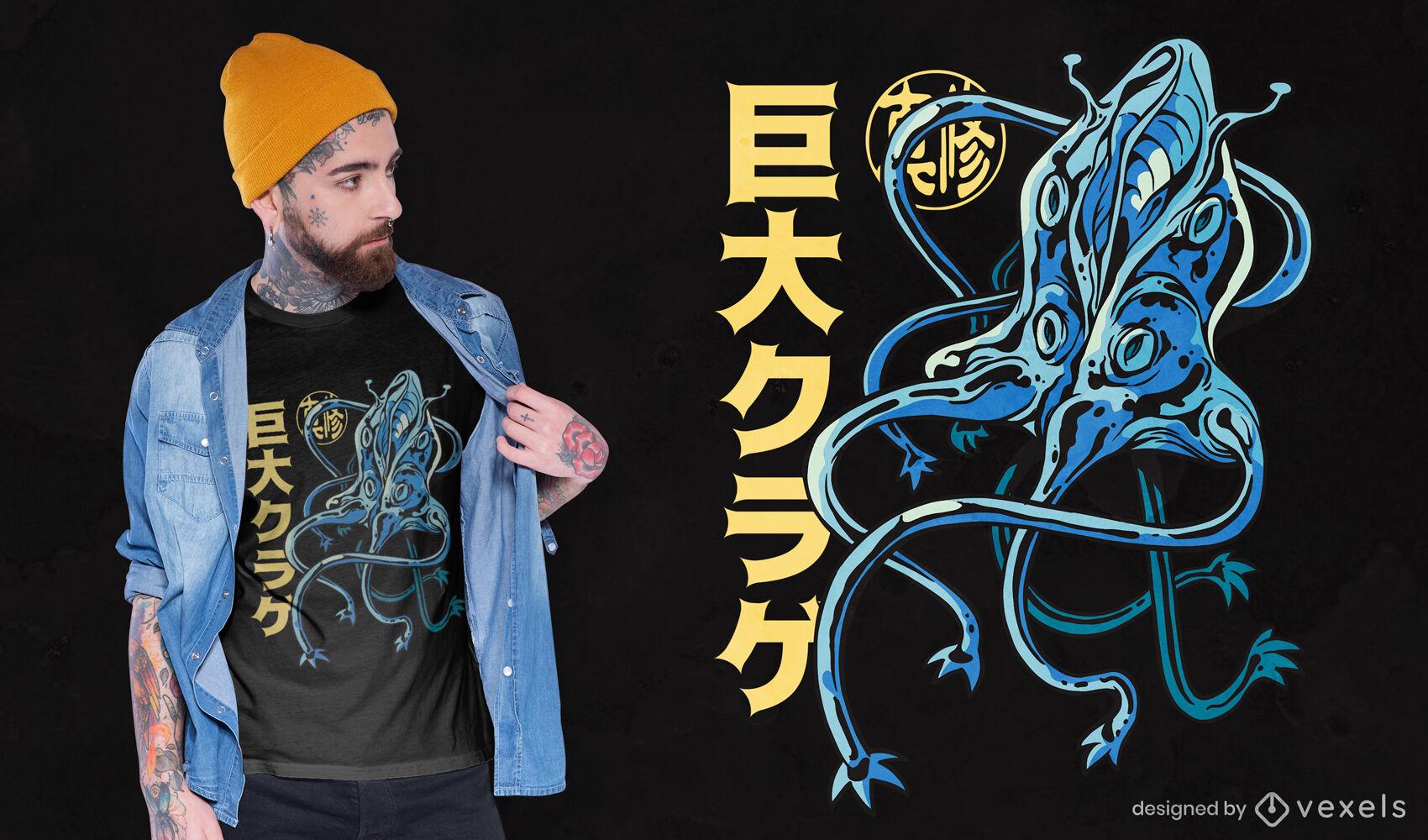 Dise?o de camiseta de anime de monstruo japon?s de medusas.