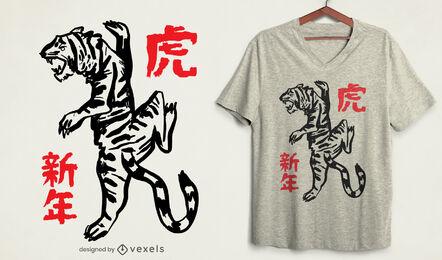 Diseño de camiseta de tigre de año nuevo chino.