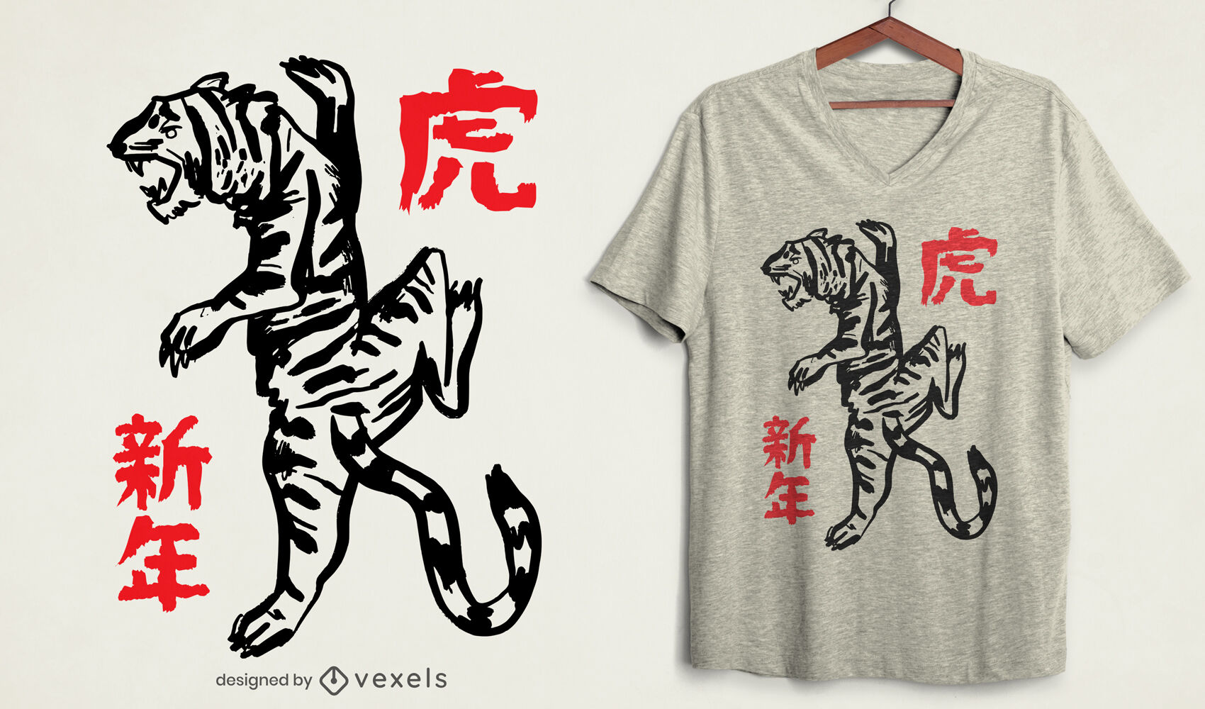 Chinese new year tiger t-shirt design