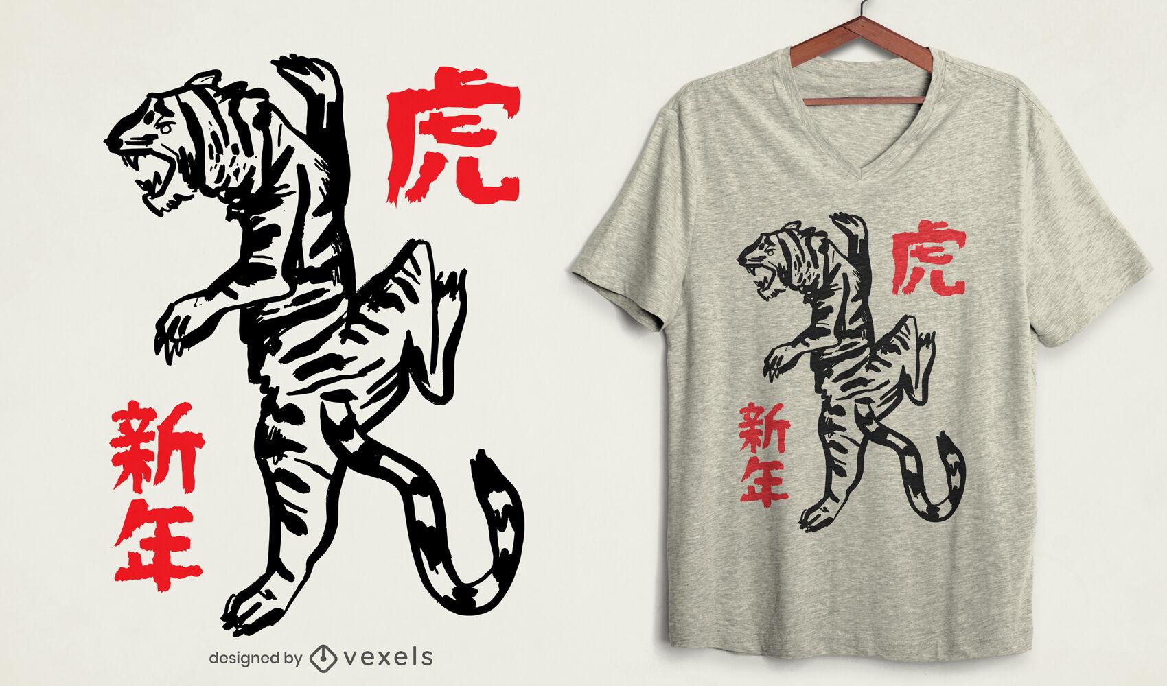 Design de camiseta tigre de ano novo chinês