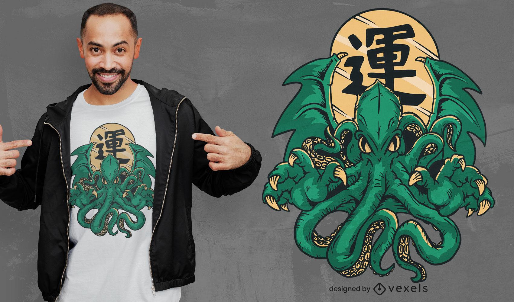 Diseño de camiseta de monstruo de Cthulhu