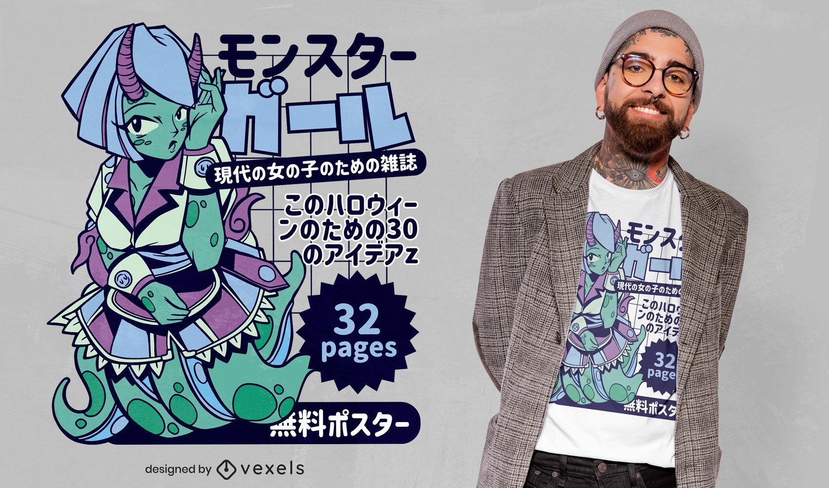 Anime Monster Mädchen T-Shirt Design