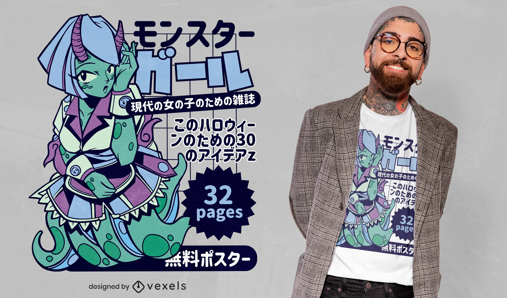 Camiseta de anime monster girl desgin