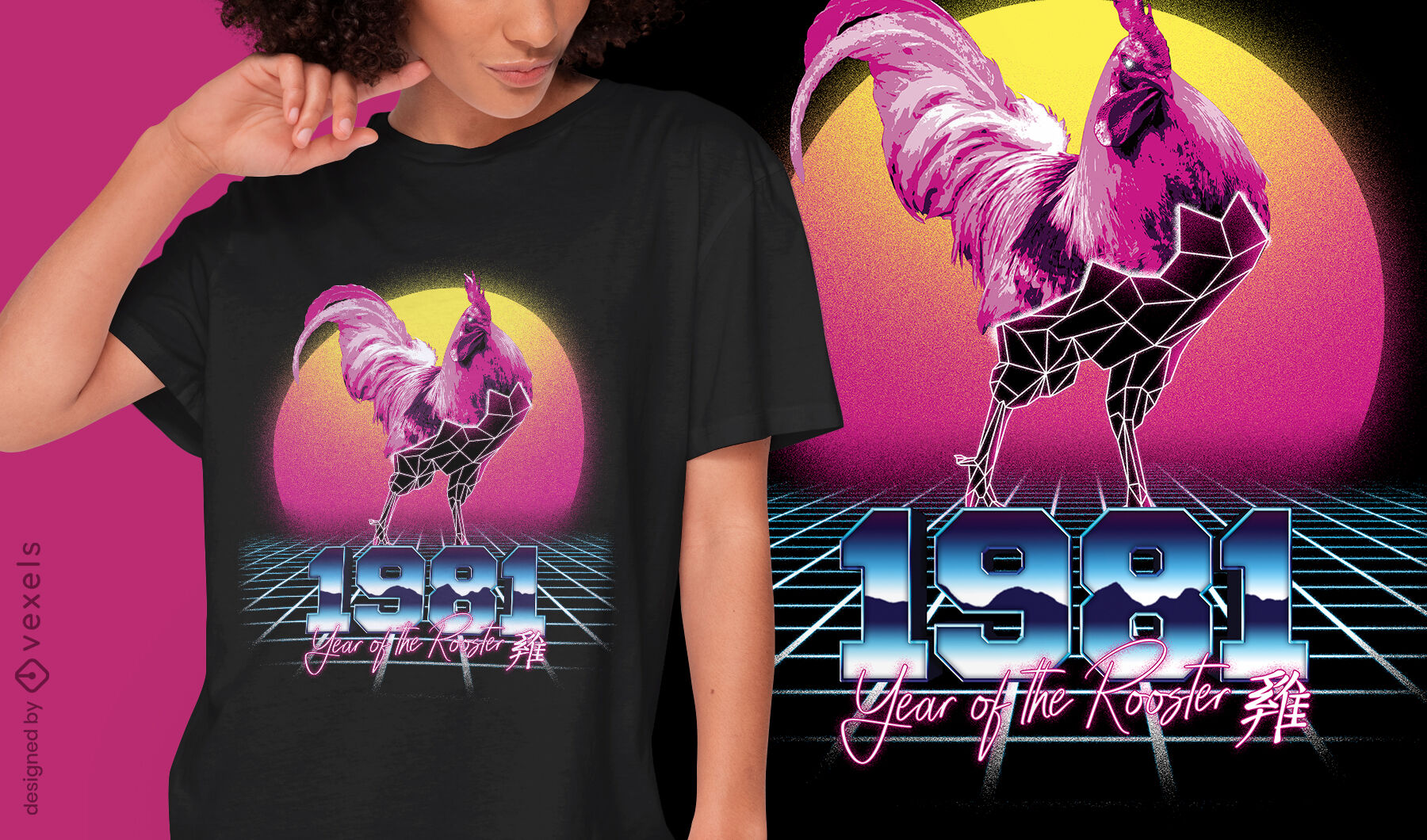Rooster chinese retrowave zodiac t-shirt psd