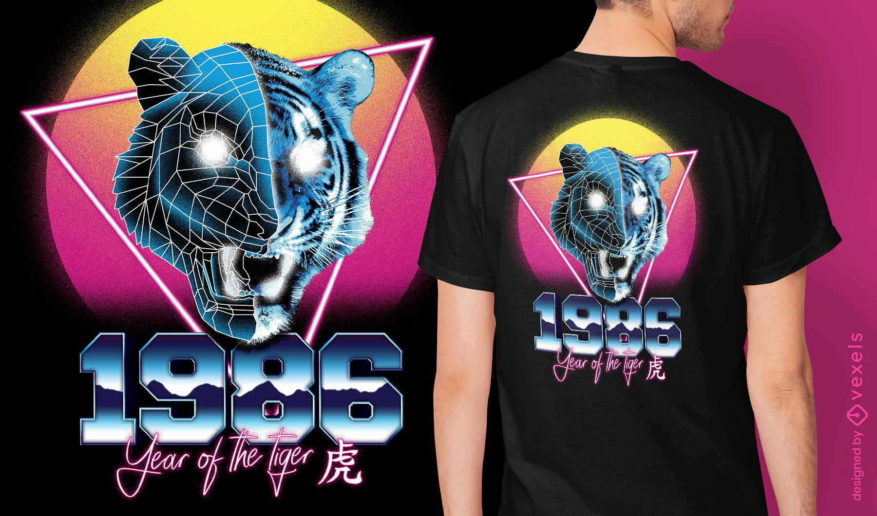 T-shirt do zodíaco chinês retrowave tigre psd