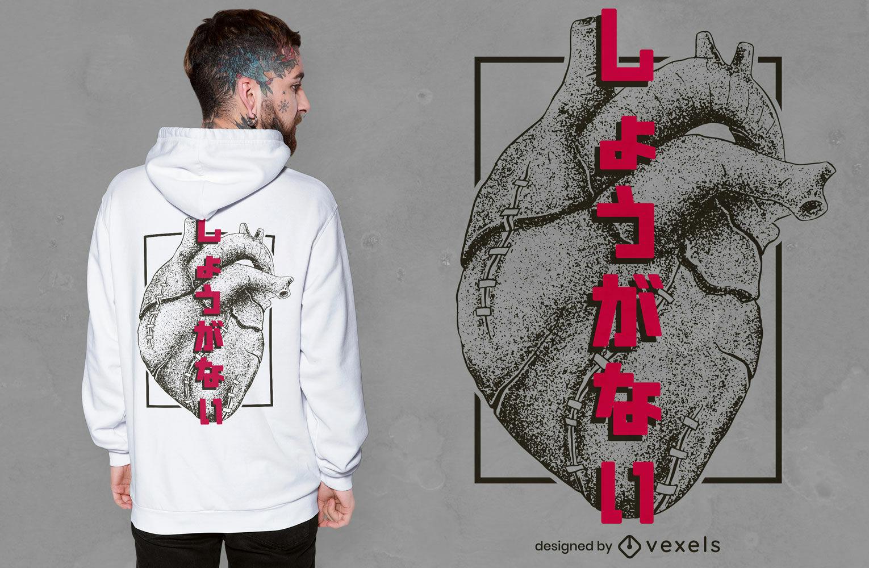 Design de t-shirt japonesa com coração Shouganai
