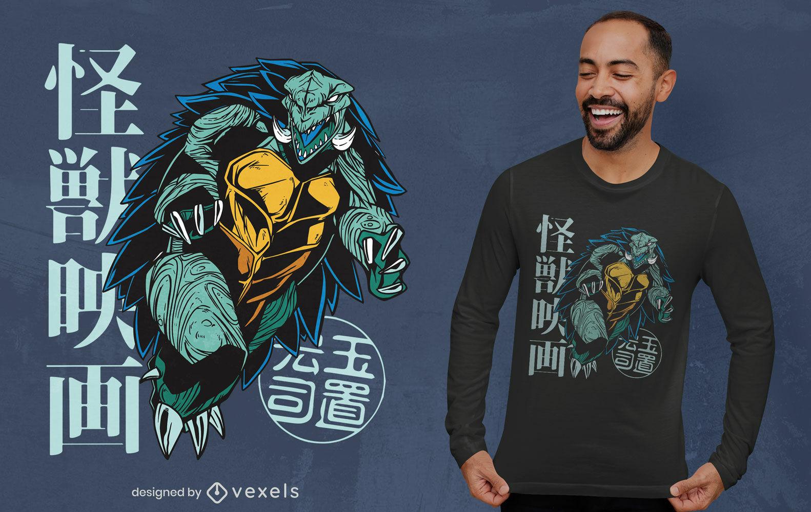 Giant japanese turtle t-shirt design