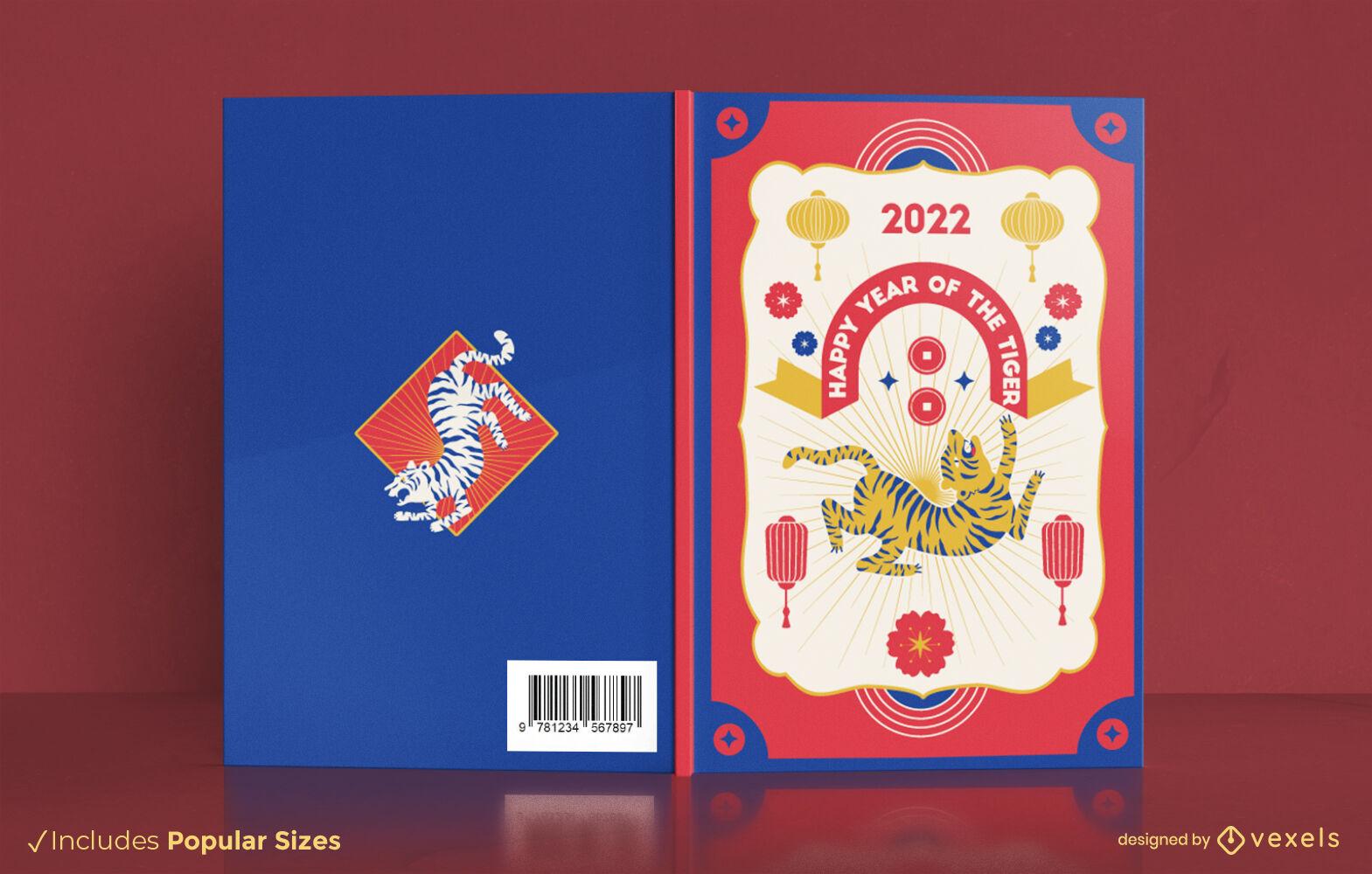 Año del tigre diseño de portada de libro chino.