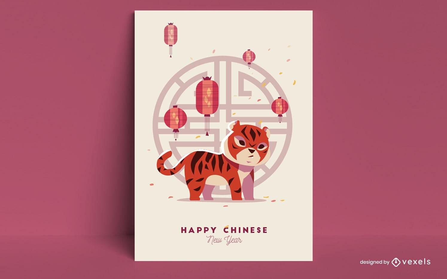 Plantilla de cartel de año nuevo chino tigre