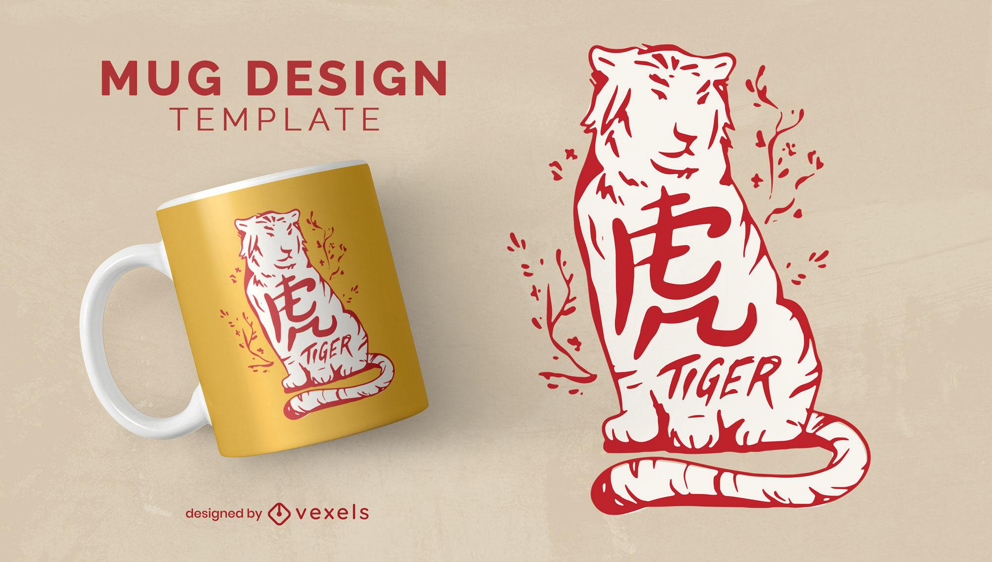 Design da caneca do ano chinês do tigre