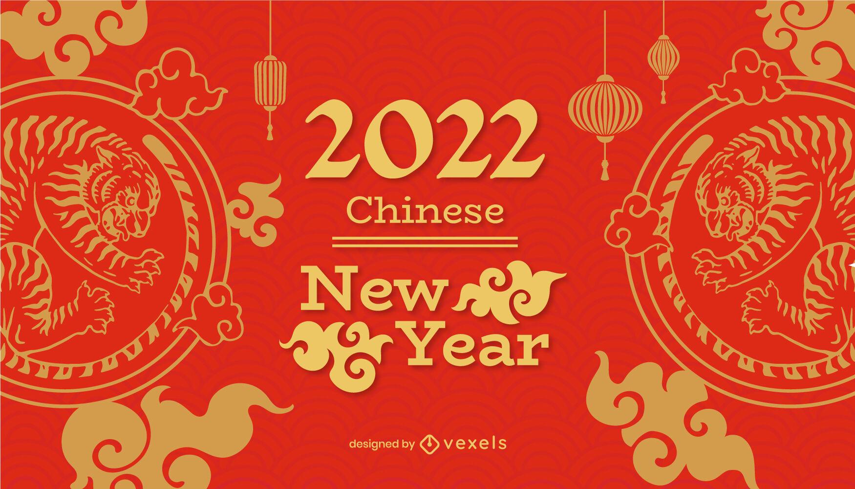 Control deslizante de tigre del año nuevo chino 2022