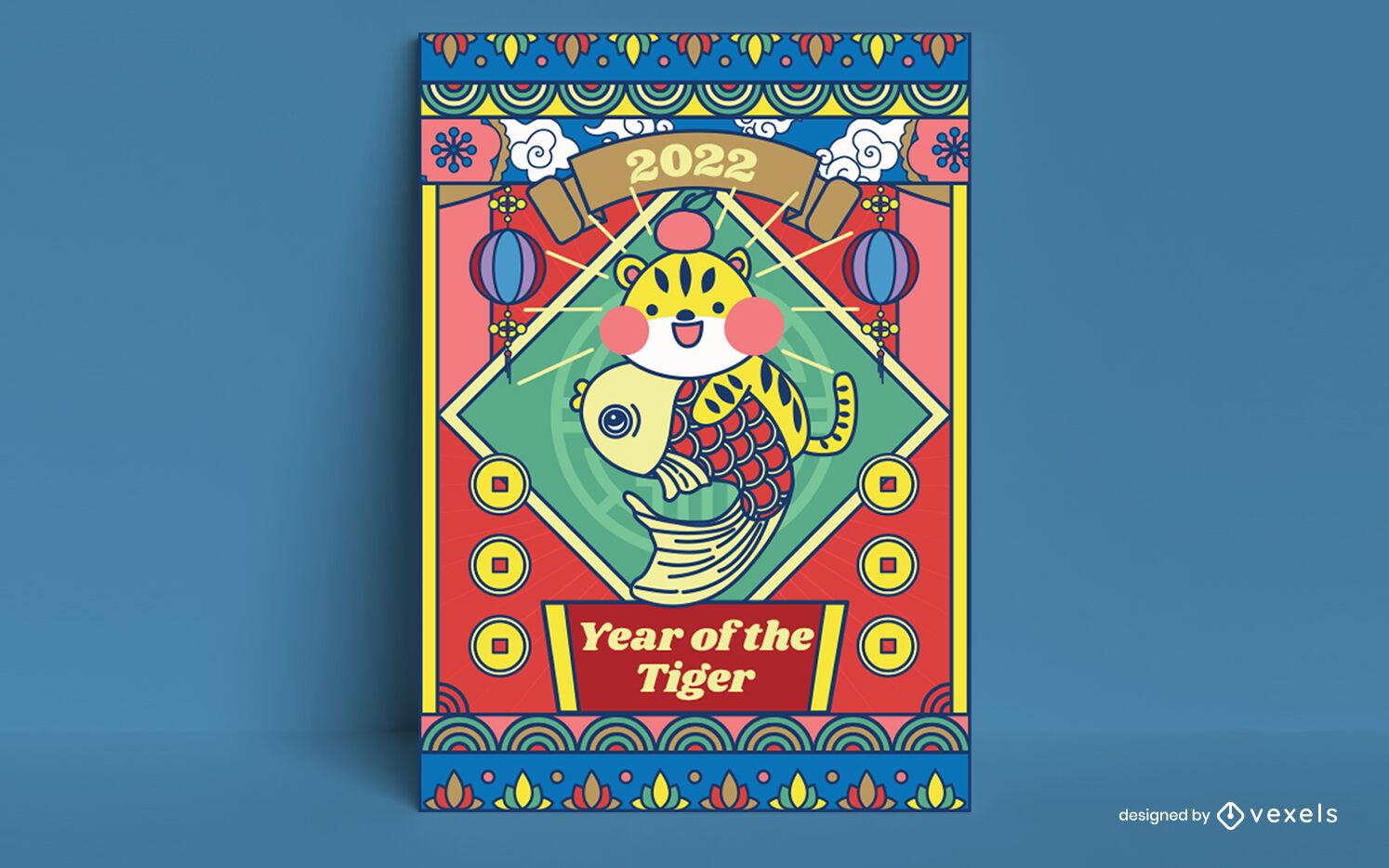 Plantilla de póster de dibujos animados del año chino del tigre