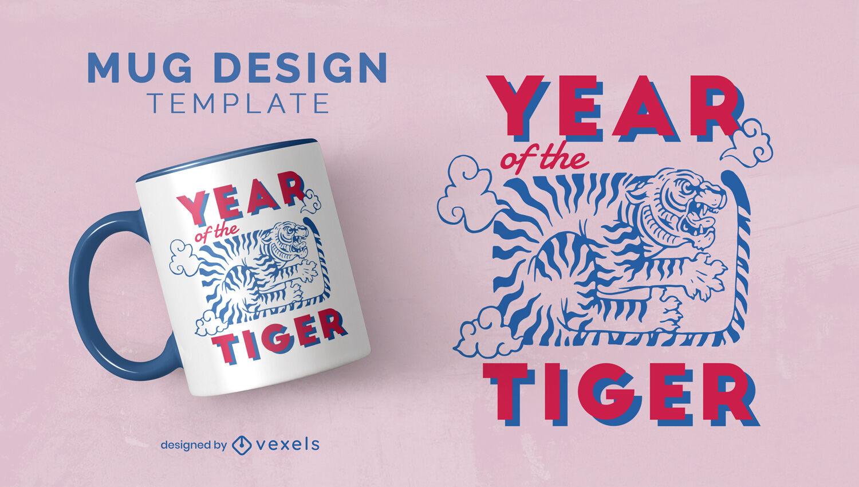 Diseño de taza de año nuevo chino de tigre de dibujos animados