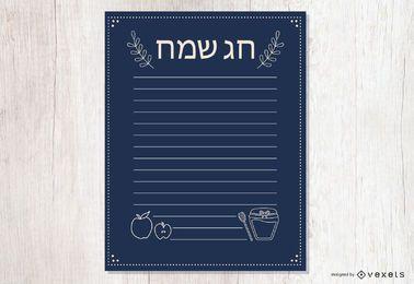 Plantilla de nota en blanco de Rosh Hashaná